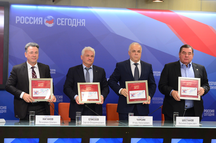 A Cancellation Ceremony of the Envelope Dedicated to the 80th Anniversary of SAMBO was held in Moscow
