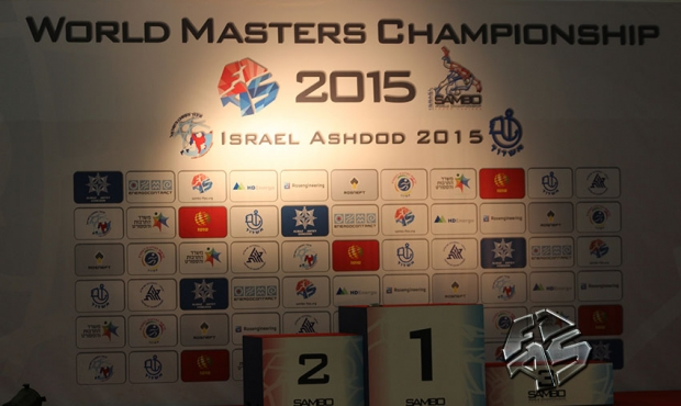 All the medalists of the first day of the World sambo Championship among masters in Ashdod