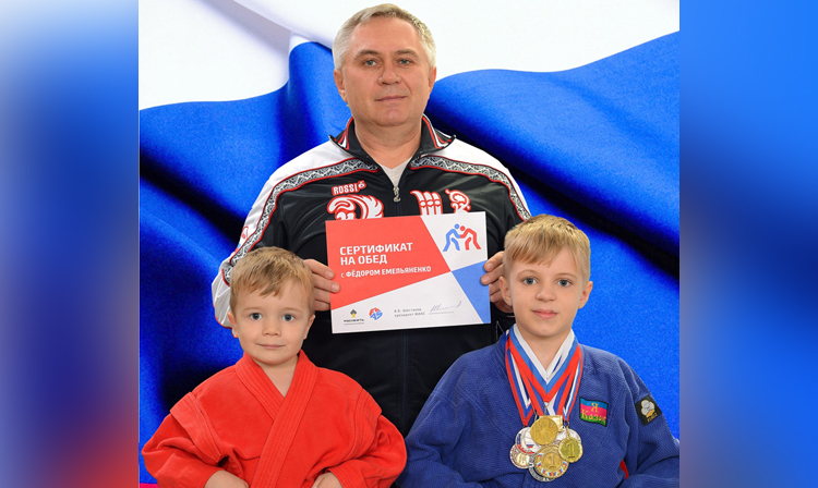 A father has won a dinner with Fedor Emelianenko for his son