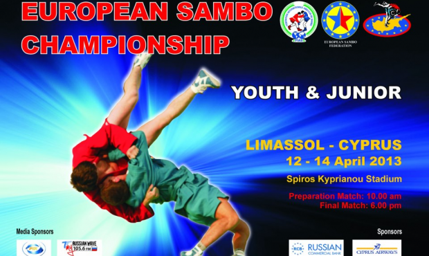 The schedule of online broadcasts from European SAMBO Championship on Cyprus