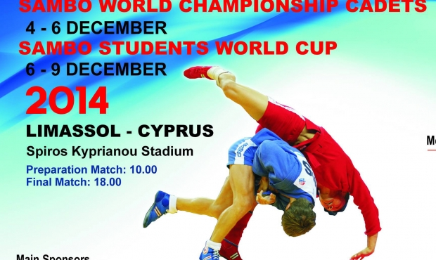 Youth Sambo World Cup: waiting for the start