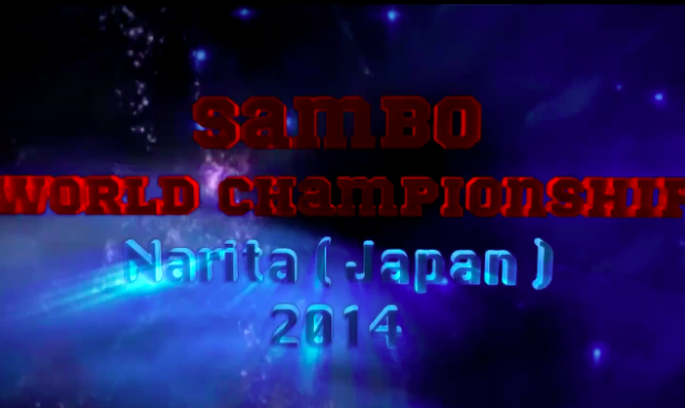 Video: All the Preliminaries of the World Sambo Championship 2014 in Japan