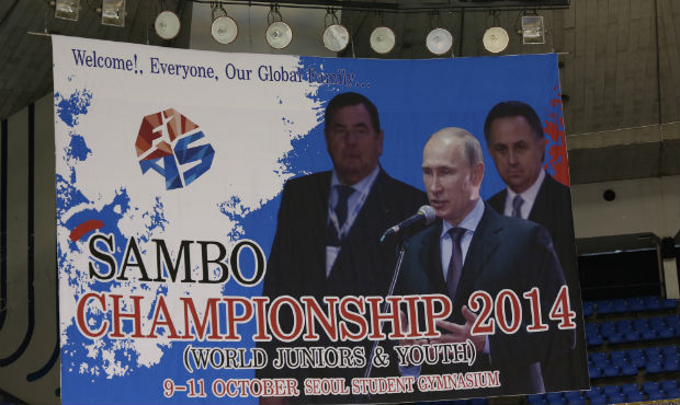 Opening of the Sambo World Championship among Youth and Juniors in Seoul (Korea) [video]
