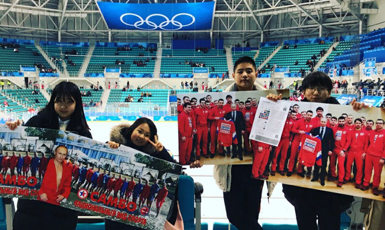What Korean Sambists Were Doing At The PyeongChang Olympic Games