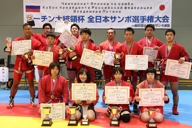Japan SAMBO Championships for the Russian President Vladimir Putin Cup Took Place In Tokyo
