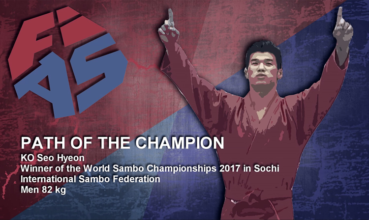 [VIDEO] Ko Seo Hyeon – Path of the Champion