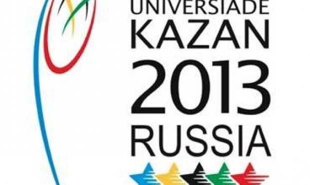 Universiade in Kazan: 69 Days before the Official Opening Ceremony