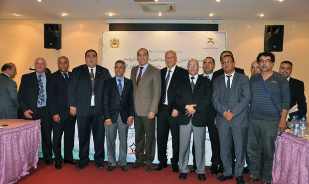 Union of Royal Moroccan Federations of Martial Arts and Combat Sports: Very Beginning