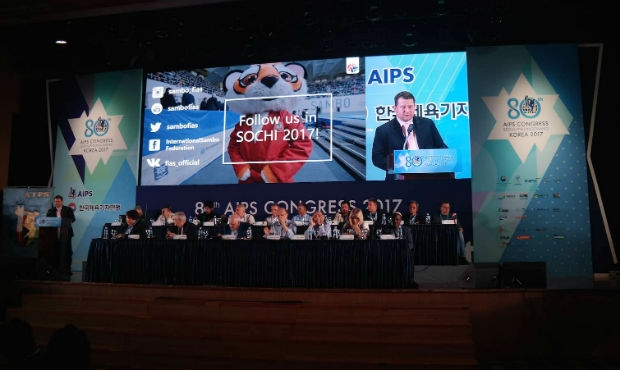 FIAS at the AIPS Congress 2017