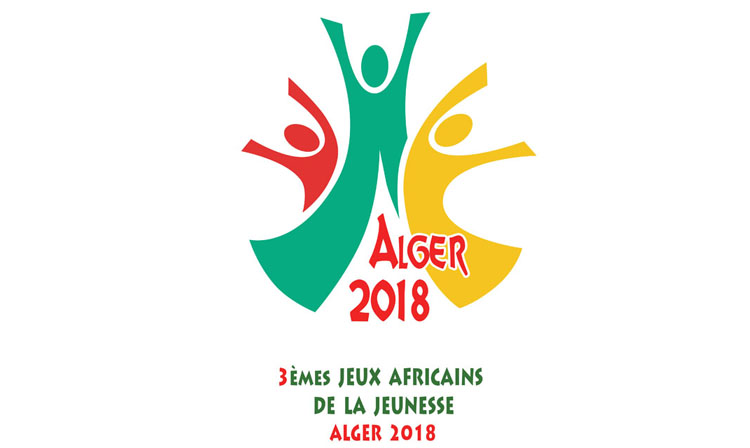 SAMBO has been Included in the 2018 Youth African Games Program