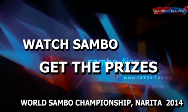 Watch Sambo and Get the Prizes 2014. Day 1