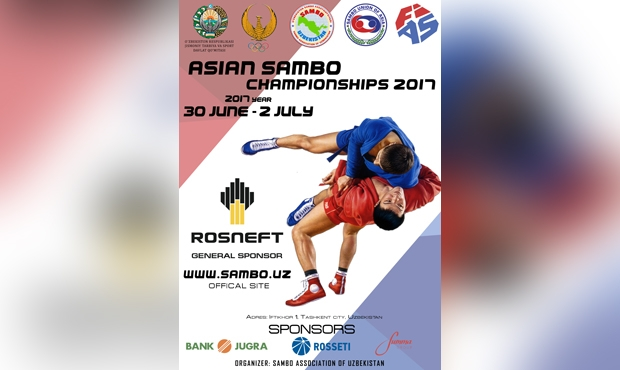 Live Broadcasting of the Asian SAMBO Championships 2017 in Tashkent