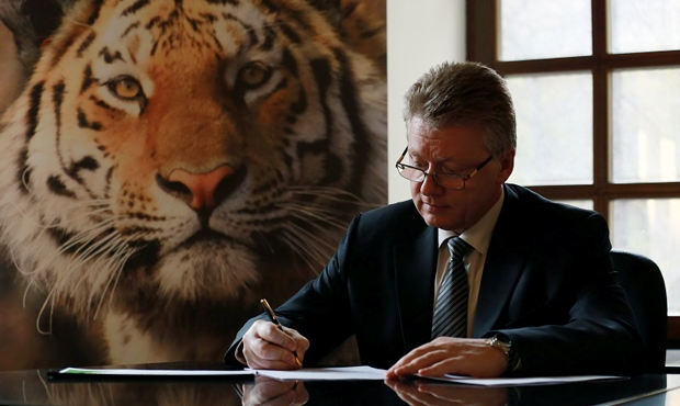 "FIAS has signed a cooperation agreement with the ""Amur tiger"" Center"