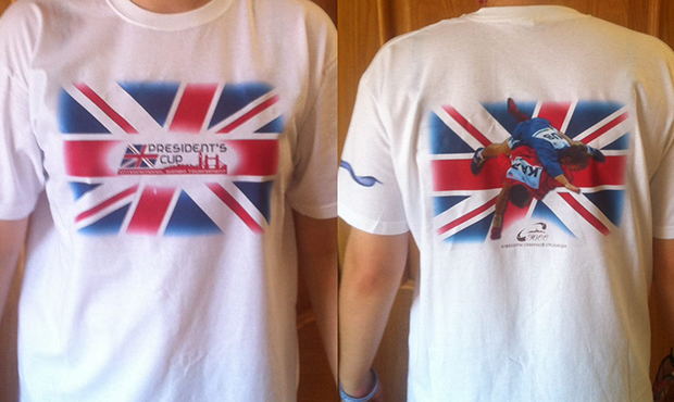 T-shirt of the President's Sambo Cup in Great Britain