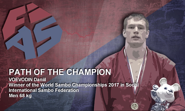 [VIDEO] Daniil Voevodin – Path of the Champion