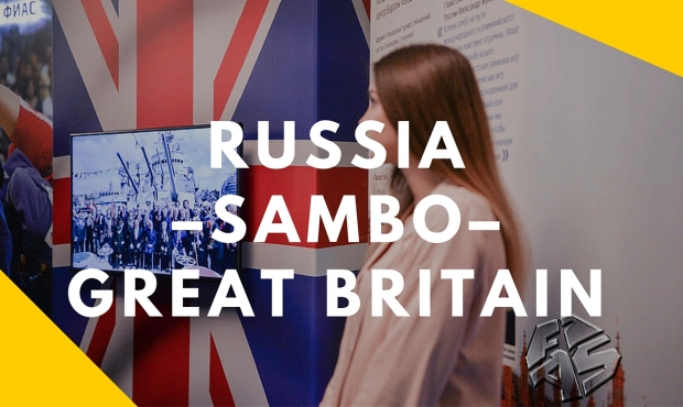 "[FIAS TV] ""Russia-Sambo-Great Britain"" Exhibition in the Russian State Duma"