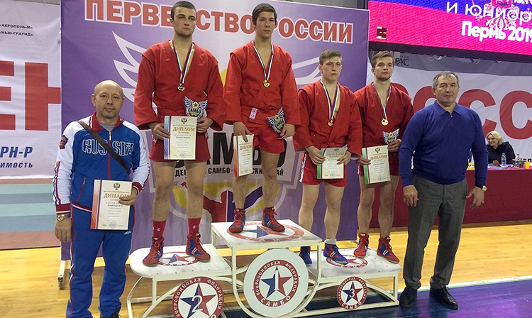 Results of the Russian Juniors SAMBO Championships