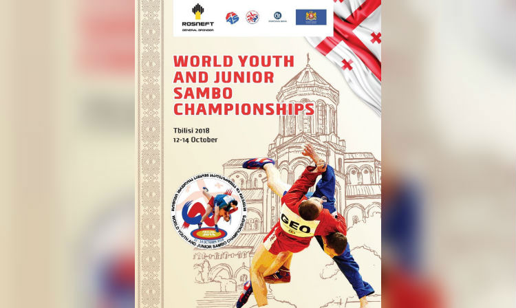 Draw of the 1st Day of the Youth and Junior SAMBO Championships in Tbilisi