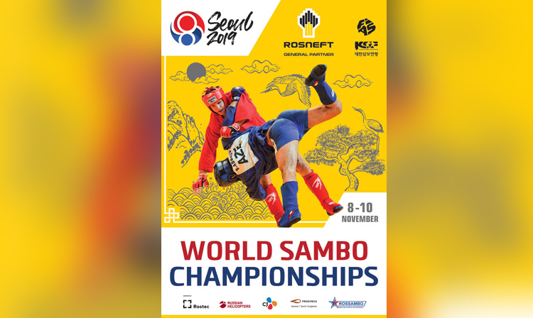 Poster of the World SAMBO Championships is published