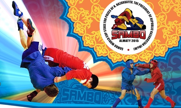 The World Sambo Championship for Prizes of the President of the Republic of Kazakhstan Nursultan Nazarbaev: Official Summary and Team Results