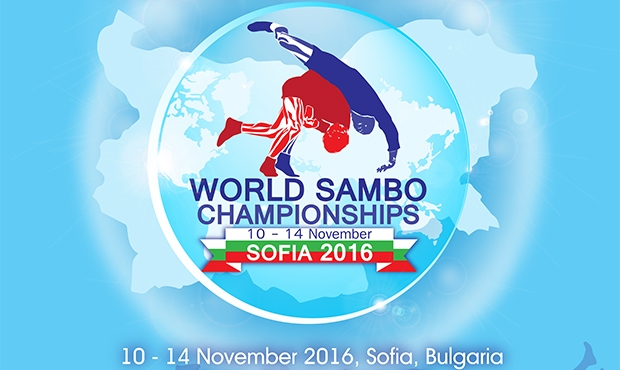 [VIDEO] World Sambo Championships 2016 announcement