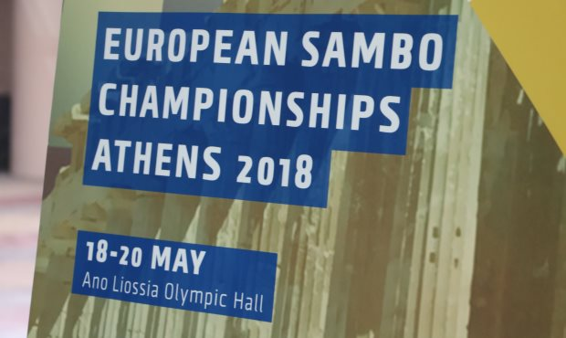 Draw for the European Sambo Championships