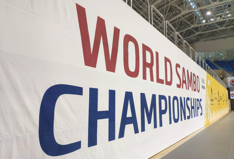 [Live Broadcast] World SAMBO Championships in Korea