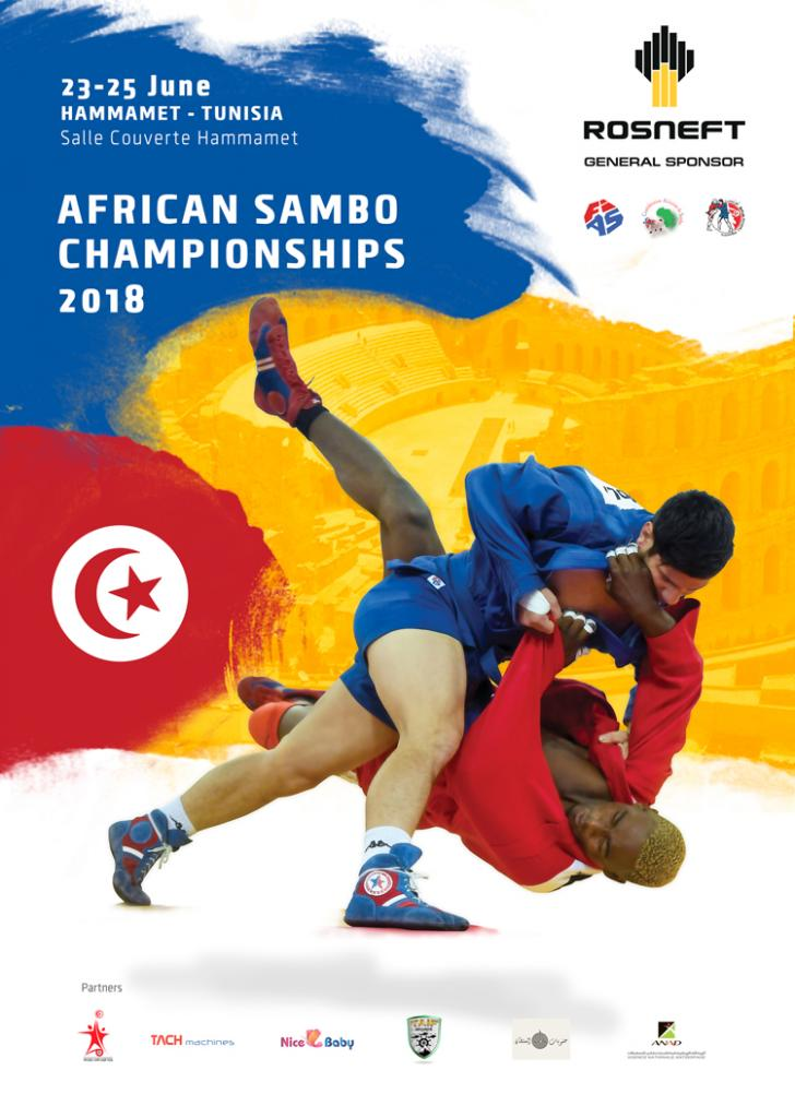 Poster of the African Sambo Championships 2018 in Tunisia