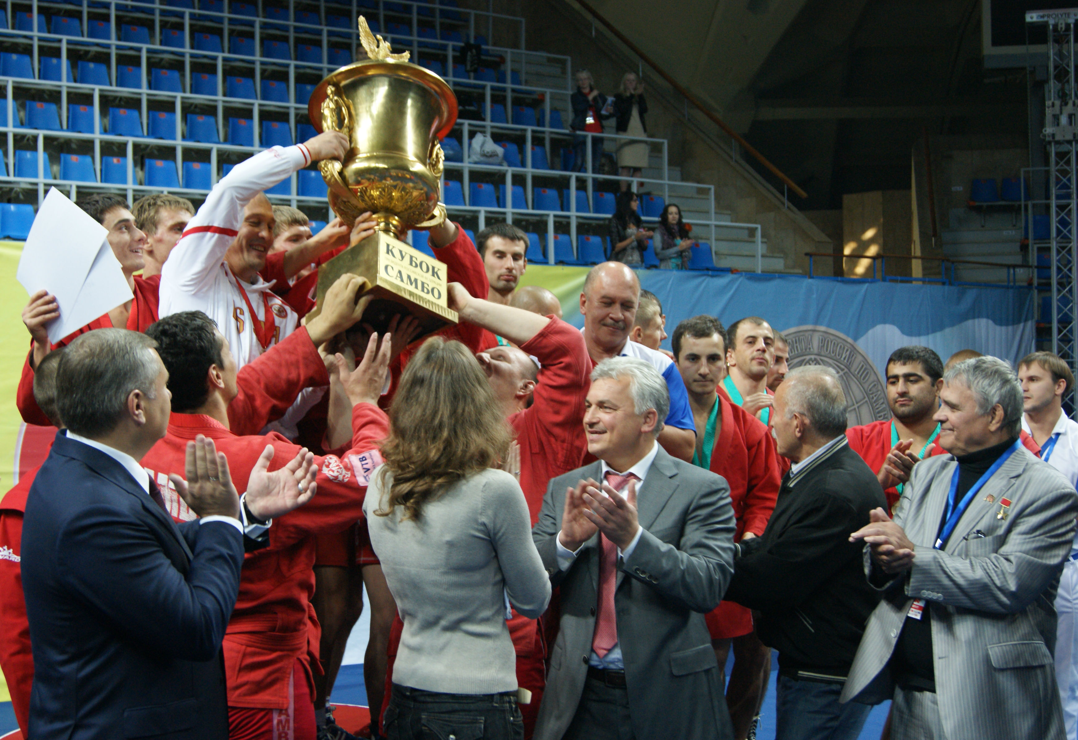 The Cup of the President of the Russian Federation in SAMBO