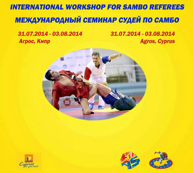International Workshop for Sambo Referees in Agros (Cyprus)