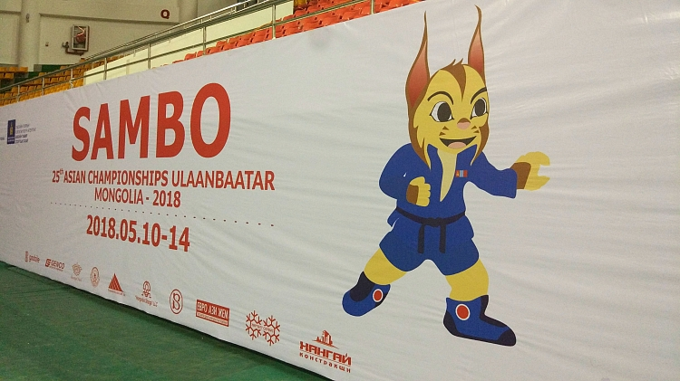 Draw of the first day of the Asian Sambo Championships in Mongolia