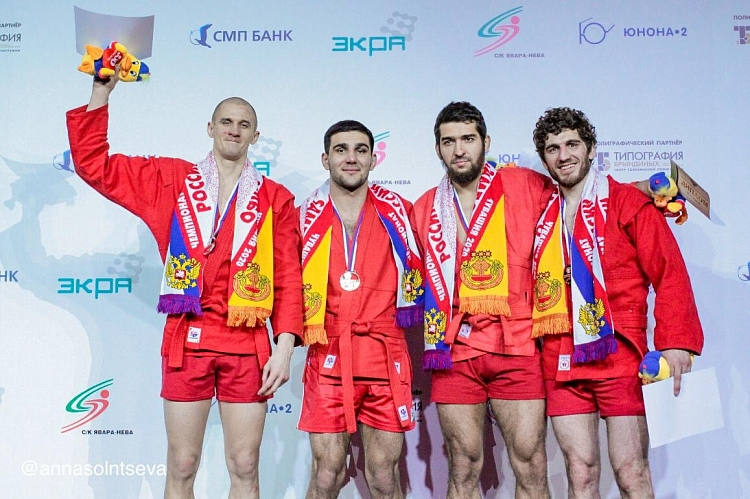 Results of the Russian SAMBO Championships
